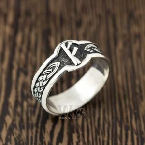Кольцо Феху