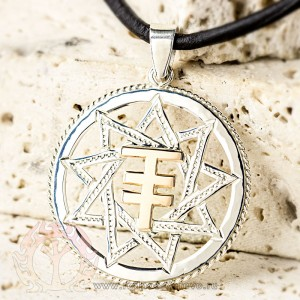 Чертог Лисы из серебра и золота